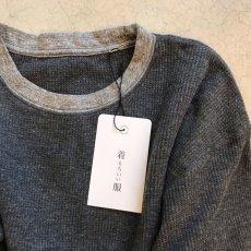 画像4: 着もちいい服 (4)