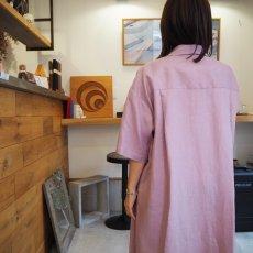 画像4: 【for-Lady's】MANON ONEPIECE PINK (4)