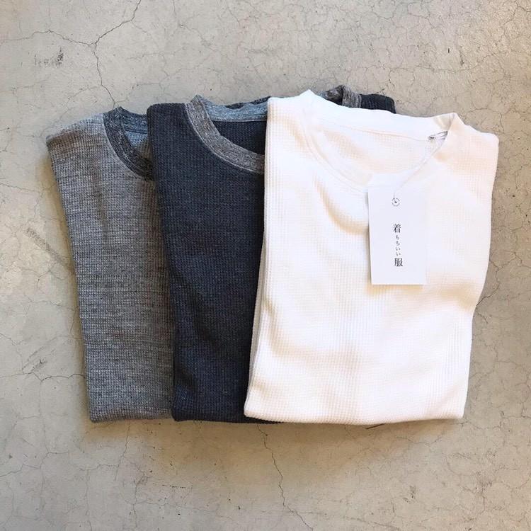 画像1: 着もちいい服 (1)