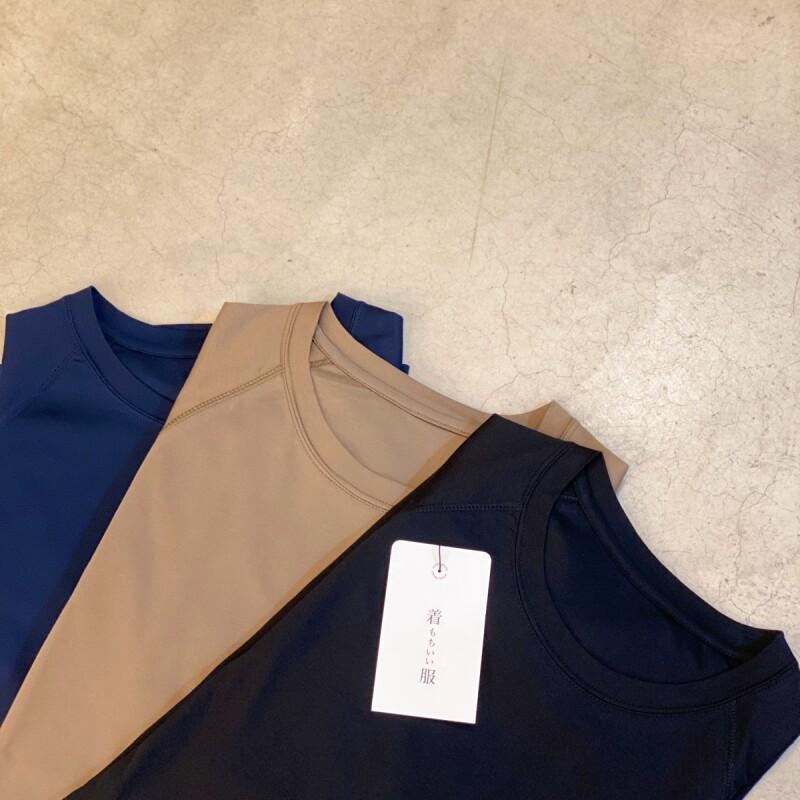 画像1: 【3色展開】-着もちいい服- SUPIMA L/S RAGLAN SLEEVE (1)